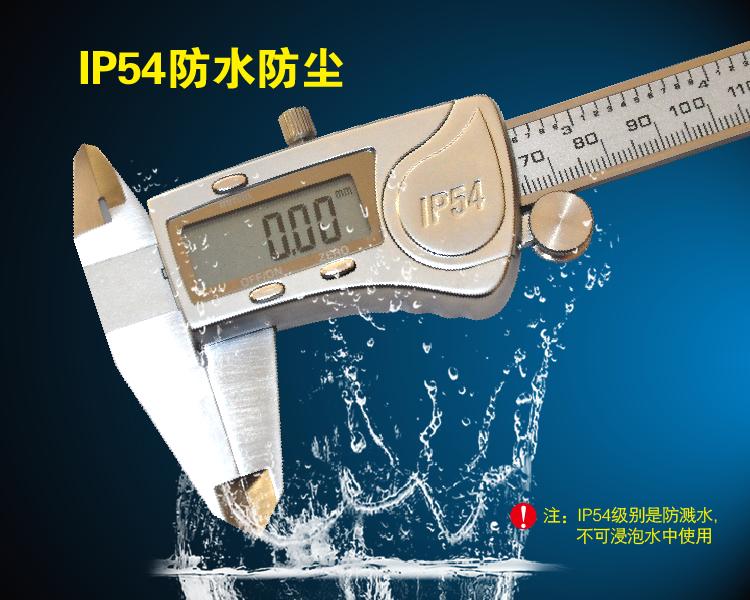 数显卡尺数显游标卡尺高精度电子卡尺150-200-300mm油标卡尺家用