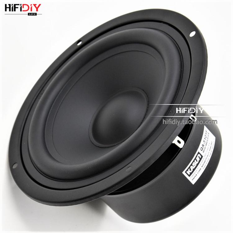 精全音響 佳訊原廠5寸HIFI發燒中低音中置環繞喇叭揚聲器QA-5101F