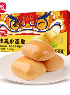 盼盼法式小面包批发整箱手撕面包休闲食品速食蛋糕点早餐零食代餐