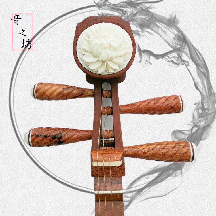 非洲红木烫蜡琵琶专业演奏大人考级民族弹拨乐器牡丹如意头饰