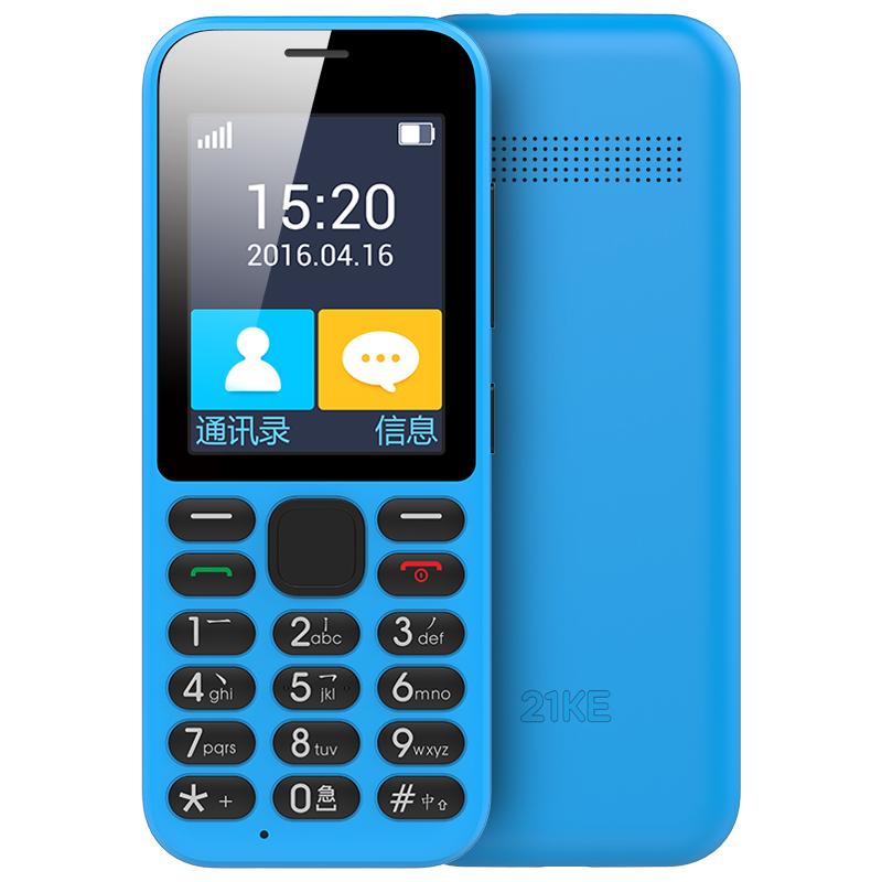 小米生态链21KE C1/21克老人手机移动超长待机备用学生机老人机