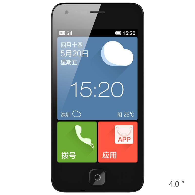 智能老人手机大屏触屏老人机大字大声 4G 克 21 m2s 21KE 小米生态链