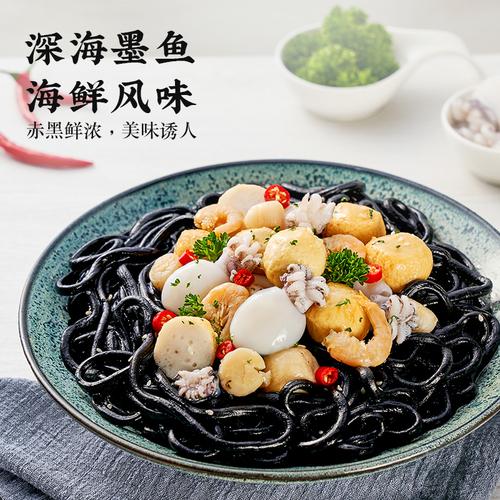 拉面说新品乌冬面日式小龙虾墨鱼汁风味拌面泡面方便速食拉面盒装