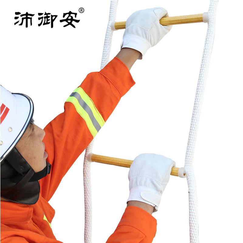 沛御安救生软梯绳安全梯子 户外应急逃生宿舍家用5 10 15 20 30米