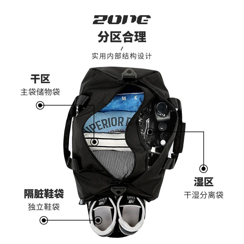 健身包男干湿分离运动包女大容量短途旅行包手提行李袋游泳包斜跨