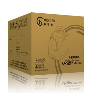 德国科司德制氧机5升流量家用老人氧气机医用高原孕妇车载吸氧机