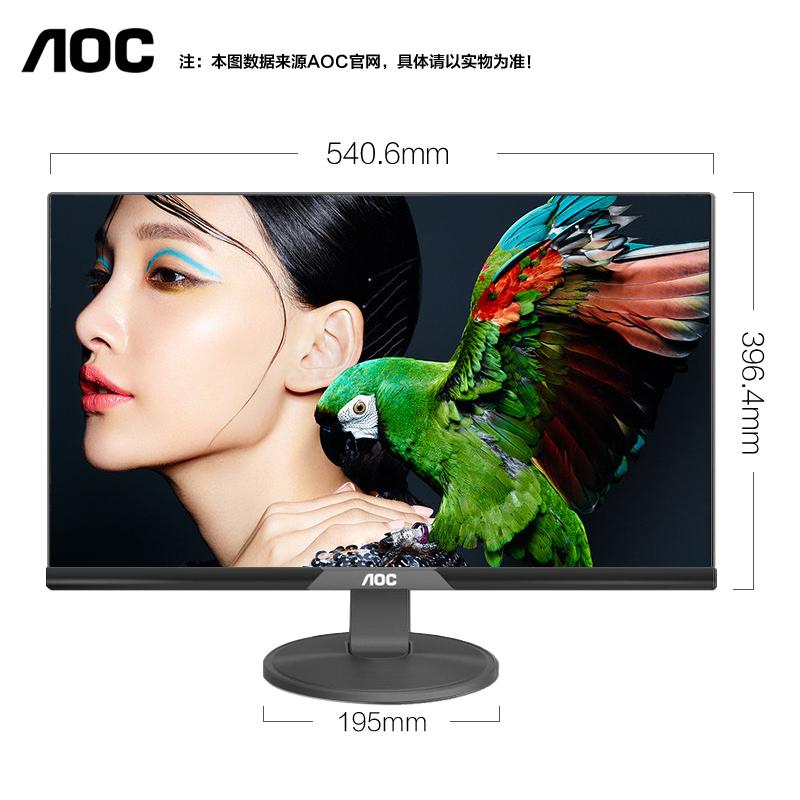 显示器可壁挂家用 ps4 无边框电脑 IPS 超清办公设计台式显示屏吃鸡电竞游戏 2K 英寸 24 Q240VXQ AOC