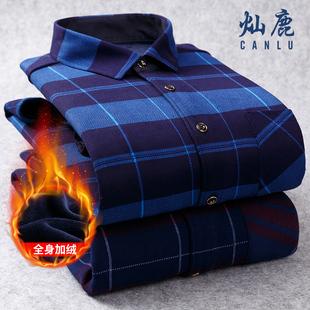 冬季格子保暖衬衫男加绒加厚大码寸衫中年长袖外套衬衣宽松爸爸装