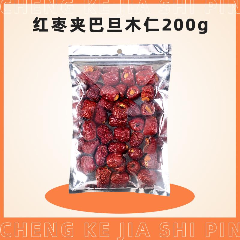 【诚可嘉】十味町棉花糖500g