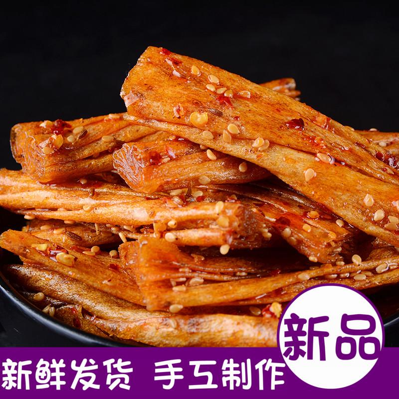 湖南特产自制手工辣条零食重庆麻辣豆皮辣片儿时怀旧小吃年货