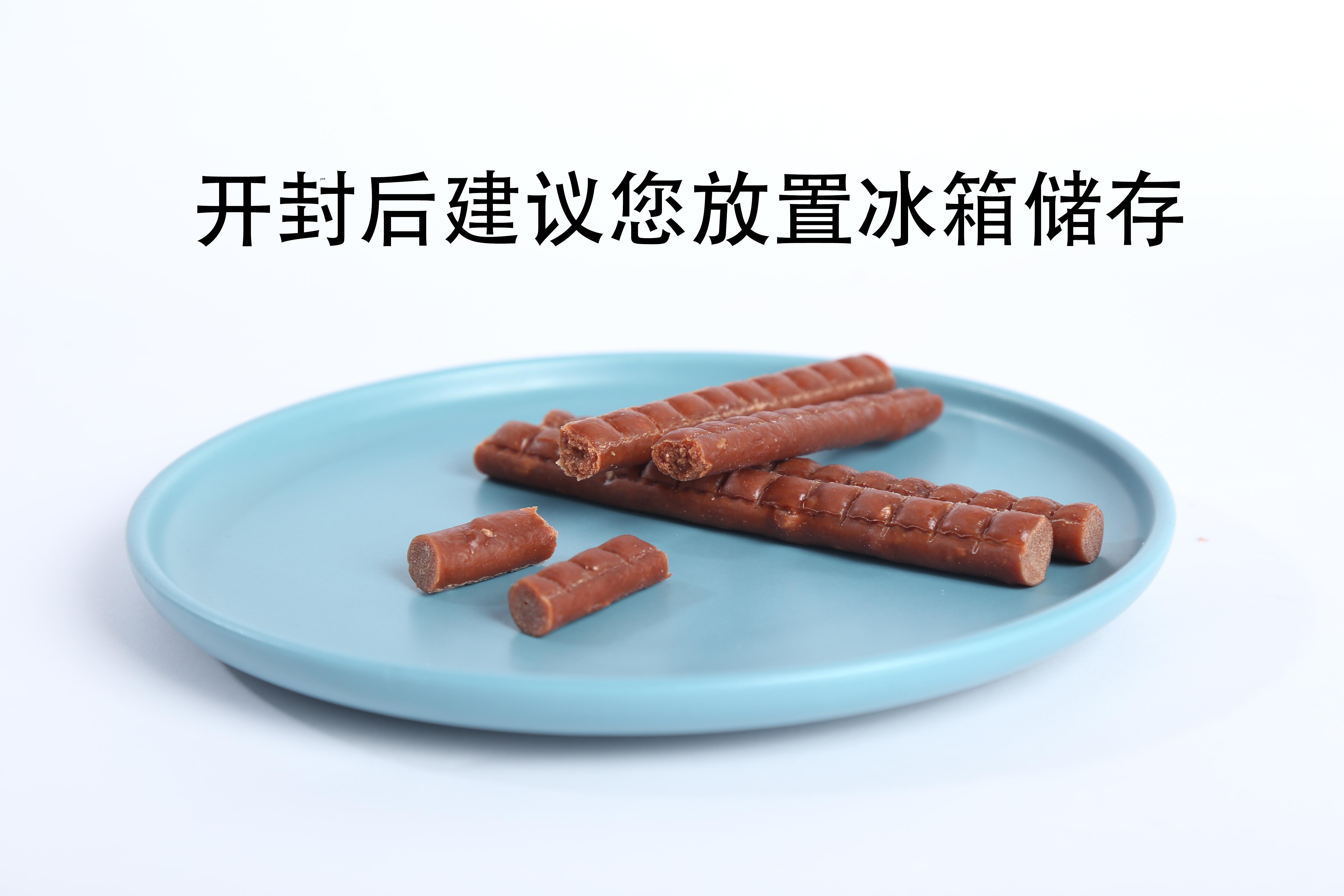 狗狗零食牛肉棒500g宠物泰迪金毛牛肉条训犬奖励补钙大礼包包邮