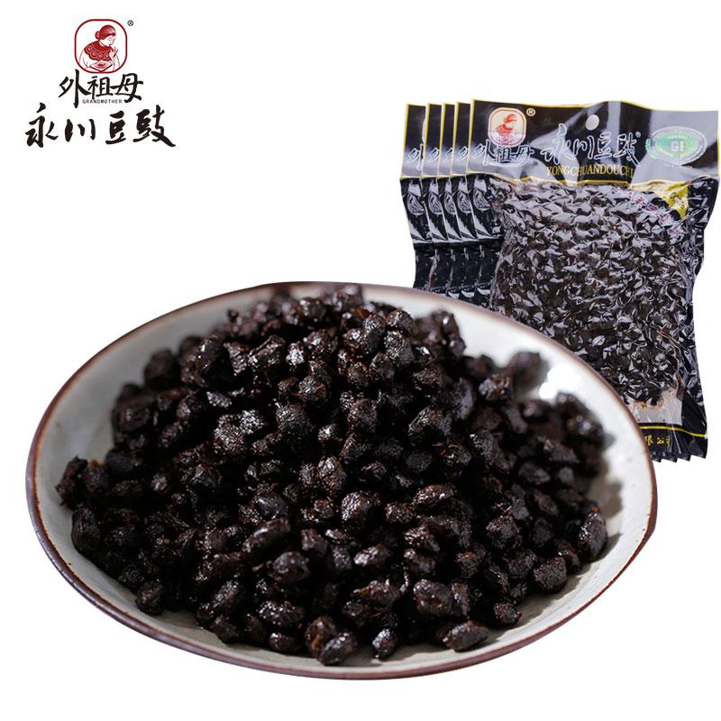 重庆外祖母永川豆豉300gX2袋四川干豆豉原味酱香风味豆豉川菜调料