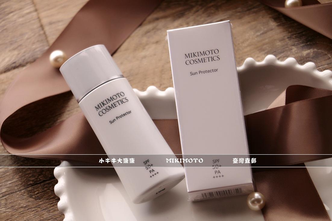 日本 MIKIMOTO 御木本 極效防晒乳液EX 清透不油膩 SPF50+ PA++++