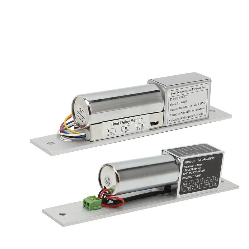 两线超低温电插锁2线电锁门禁配件玻璃门电锁五线反馈延时门禁锁