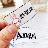 Kindergarten name cloth stickers child care supplies cartoon ironing hand-sewn clothes patch wheat pure cotton name patch