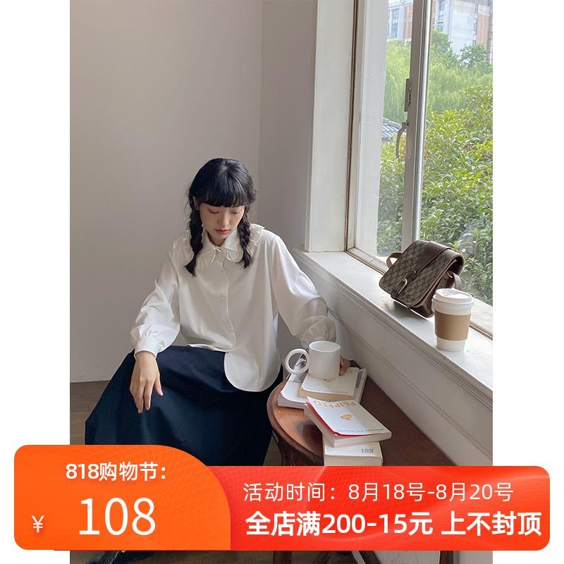 霍里德地图 白色娃娃领木耳边衬衫女秋季2021新款复古长袖上衣