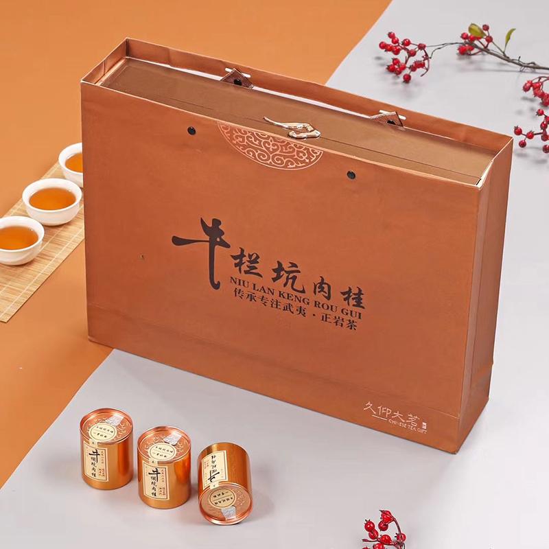 武夷山牛栏坑肉桂岩茶特级大坑口桂皮果香正岩大红袍礼盒装250g克