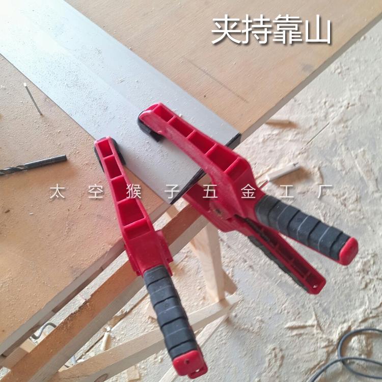 dura强力弹簧木工夹子固定夹 木工夹具快速夹fg型夹a字夹拼木板夹