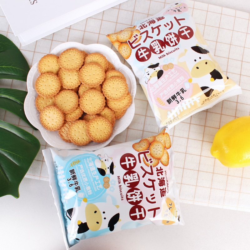 可拉奥牛乳小圆饼日式网红天日盐北海道咸味海盐蔬菜韧性饼干4包