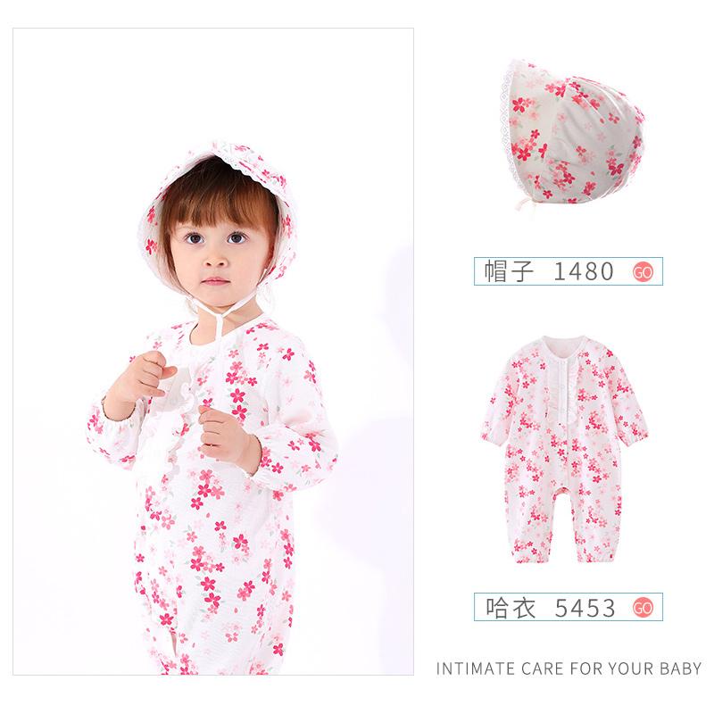 宝然婴儿连体衣春秋薄款纯棉睡衣空调服女宝宝满月婴儿衣服公主服