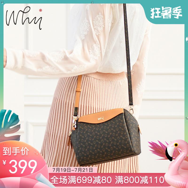 why包包女新款時尚斜挎包休閒包YSP504201拼接單肩小包