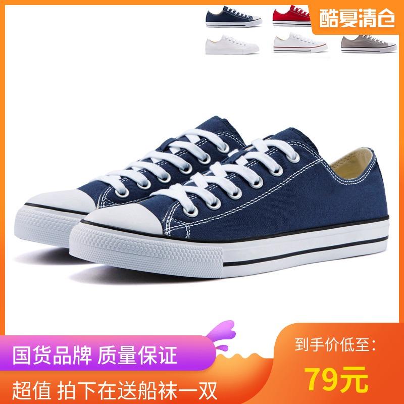 凡客誠品新款帆布鞋 經典潮流低幫休閒帆布男鞋男士情侶單鞋板鞋