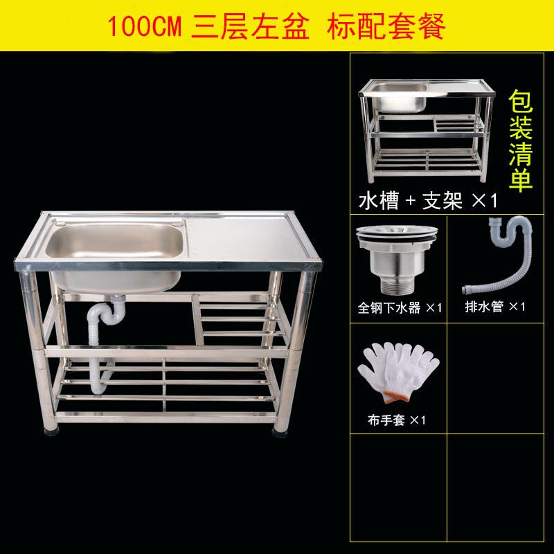 不锈钢单槽双盆洗菜盆洗碗池家用水池带支架砍骨平台 304 厨房水槽