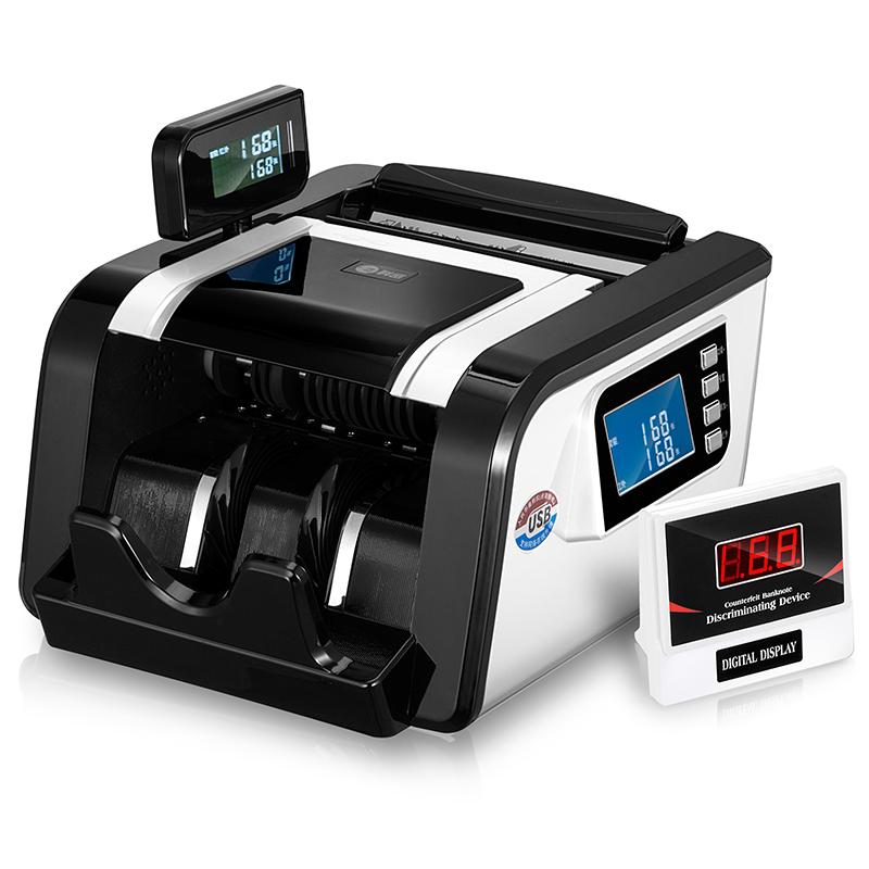 科密G520B类点钞机银行专用智能验钞机小型办公人民币