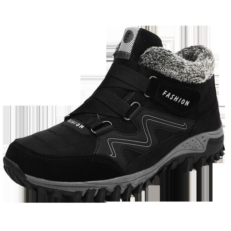 户外登山鞋健步 46 45 冬季保暖短靴子中筒雪地靴足力滑雪靴男大码