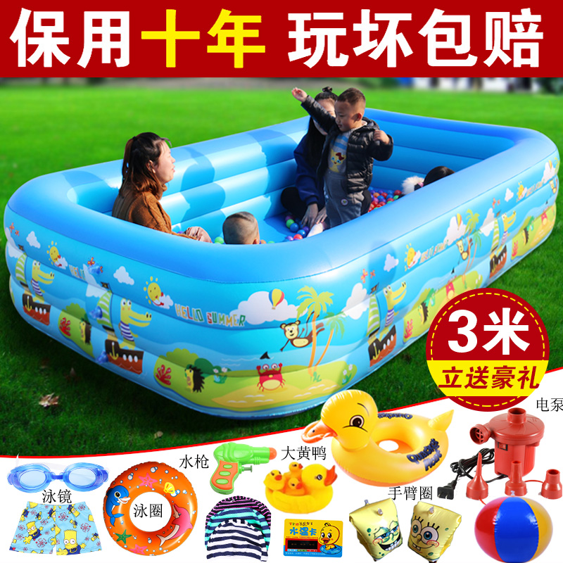 儿童游泳池宝宝洗澡家用气垫加厚婴儿小孩成人超大号家庭充气水池