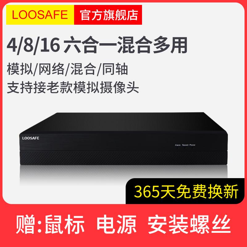 4/8/16路高清NVR網路硬碟錄影機DVR模擬高清手機遠端監控主機AHD