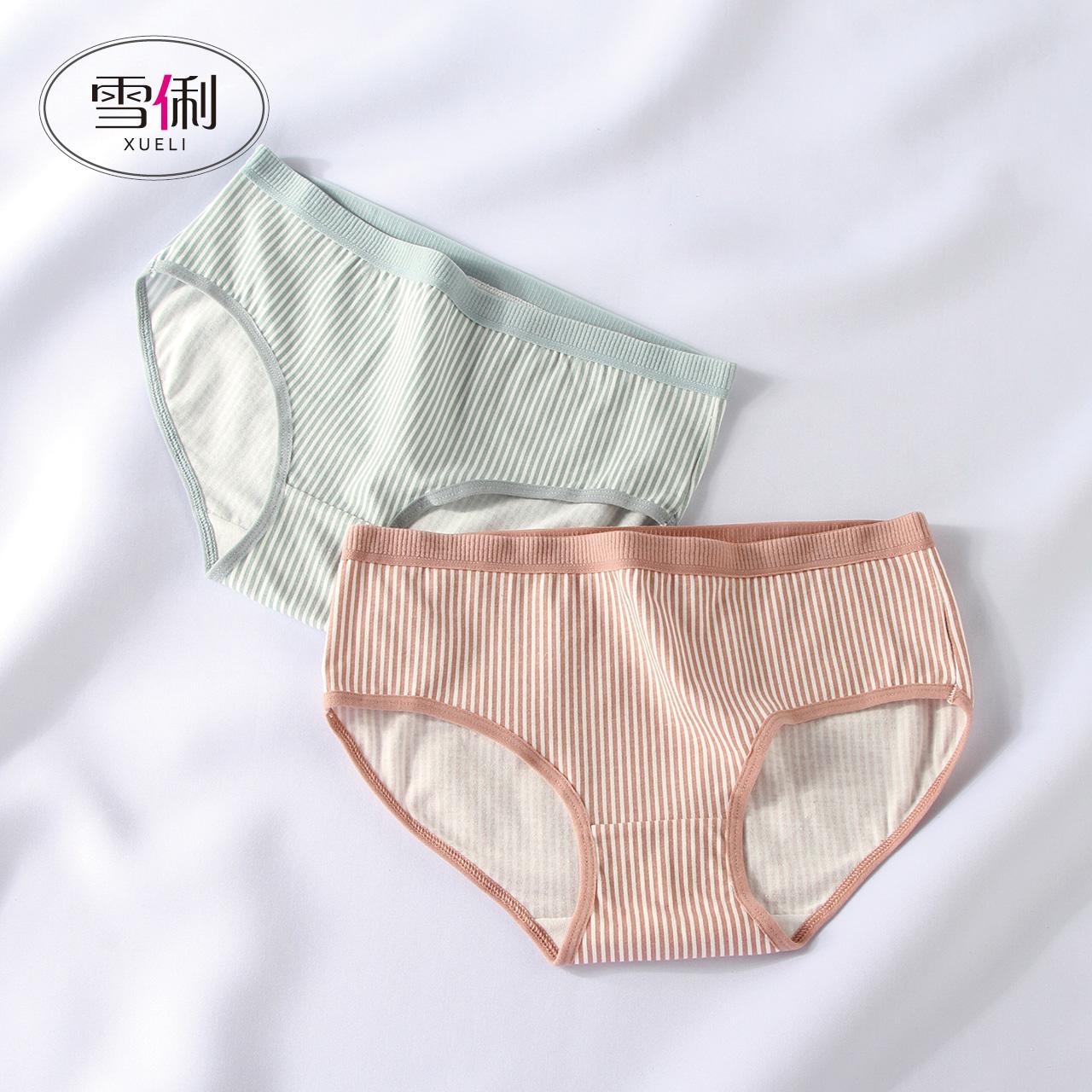 雪俐 春夏时尚少女风日系新款女士三角内裤 5条装