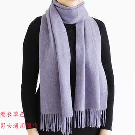 上海故事百搭男士女士100%羊绒围巾冬季纯色羊毛披肩加厚长款白色