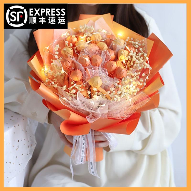 棒棒糖花束创意礼品生日礼物女友女生送闺蜜情人节网红老婆女朋友