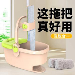 刮刮乐懒人拖把抖音神器免手洗平板地拖家用木地板干湿两用拖地桶
