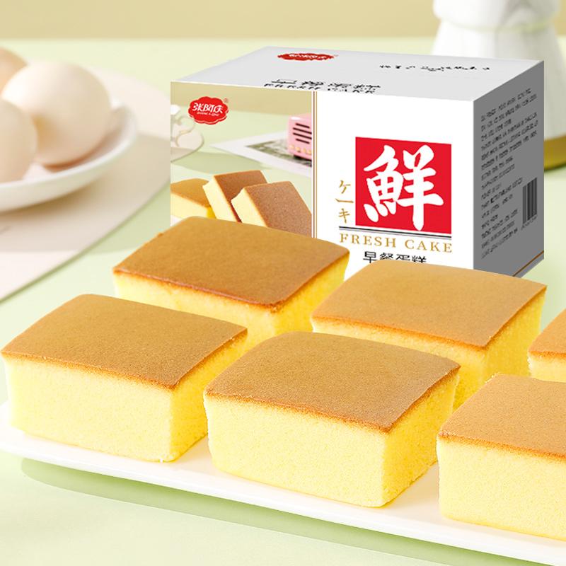 纯蛋糕面包整箱营养早餐速食宿舍耐吃解馋类网红零食小吃休闲食品 No.1
