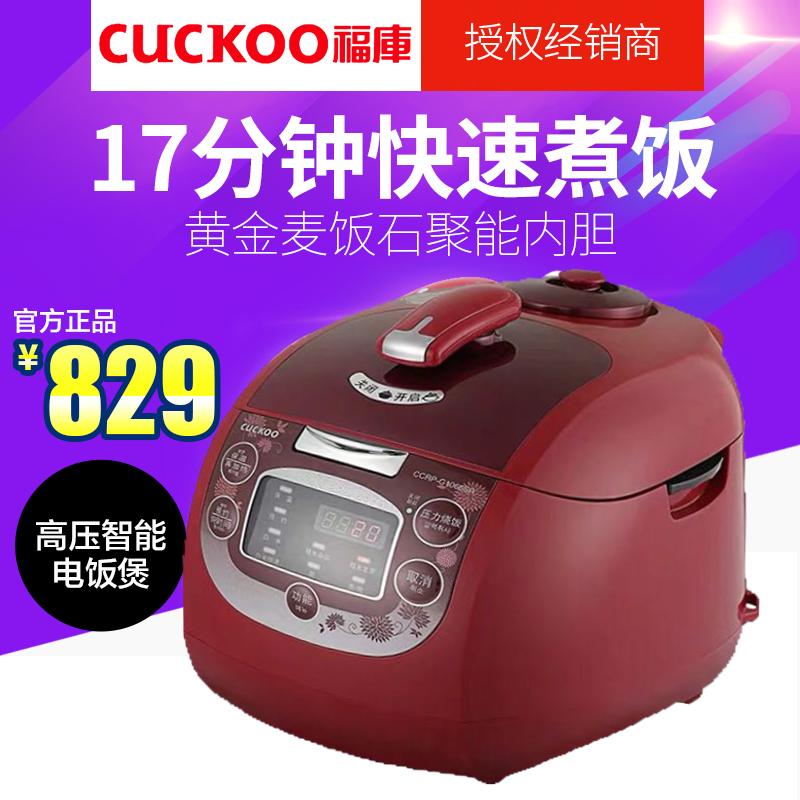 正品韓國CUCKOO/福庫 CCRP-G1066SR高壓電飯煲智慧預約麥飯石內膽