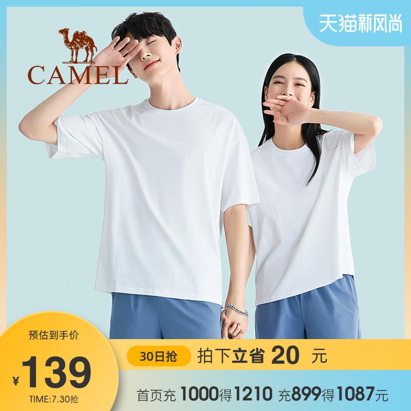 骆驼情侣睡衣夏季2021年新款睡衣春秋款女短袖宽松男士家居服套装