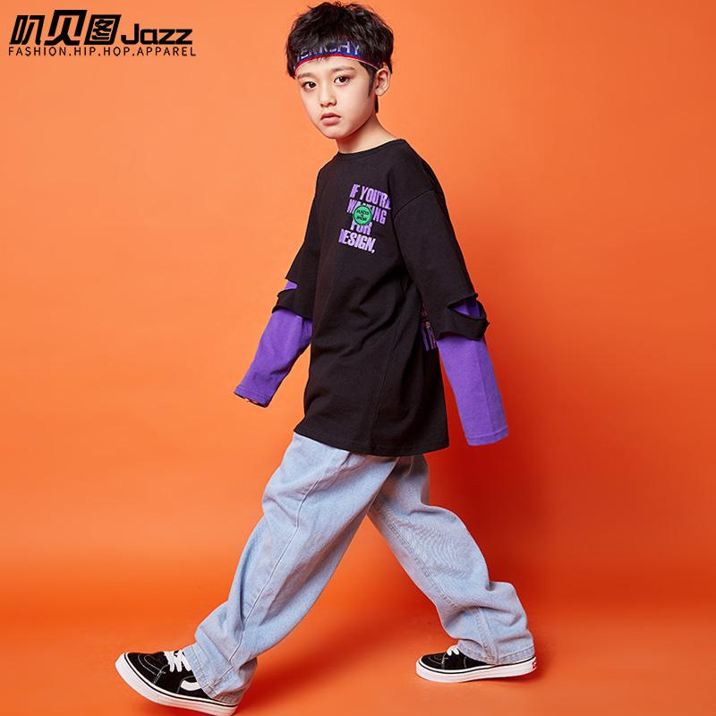 男童嘻哈潮装儿童街舞套装元旦爵士舞服走秀服装宽松hiphop演出服 - 图2