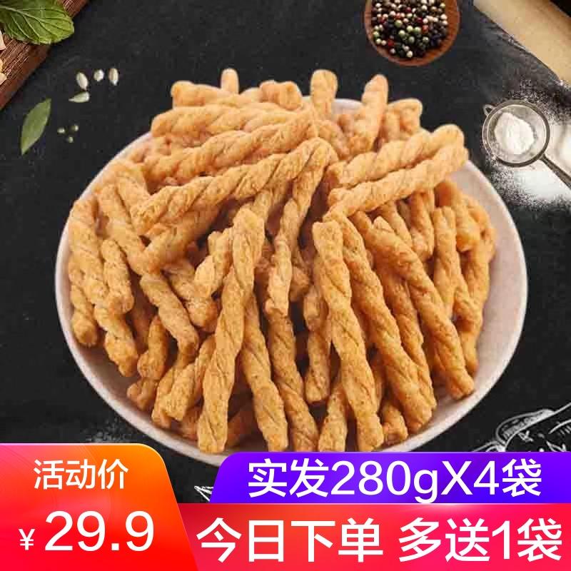 襄盛源手工小麻花280gX3歪小辫咪海苔味麻花小吃香酥好吃的零食品