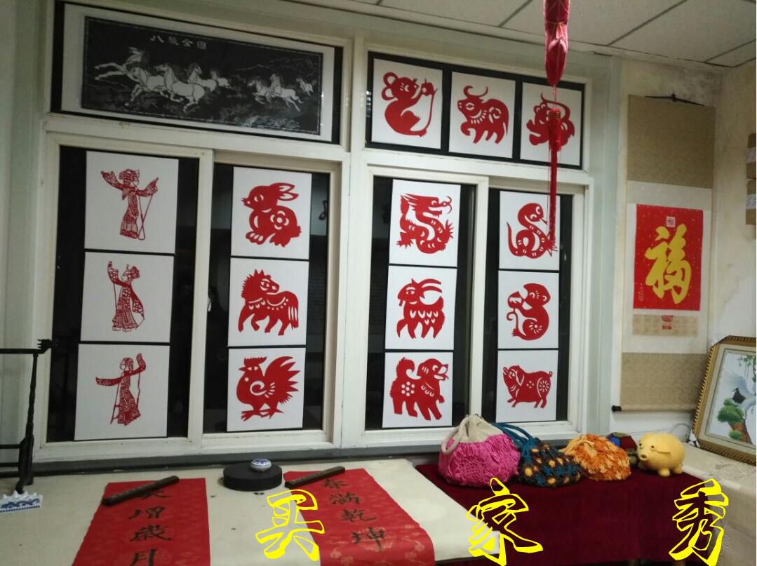 传统手工剪纸窗花十二生肖动物整套幼儿园儿童纸质贴纸作品装饰画
