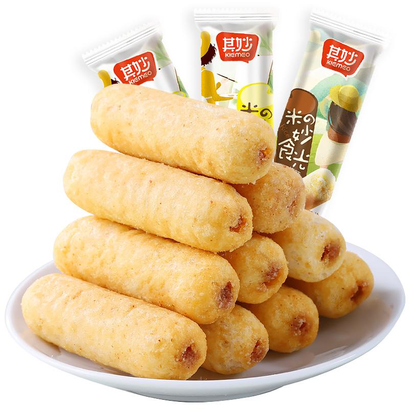 夹心米果卷能量棒饼干散装多口味美食小吃食品解馋零食大礼包整箱 No.4