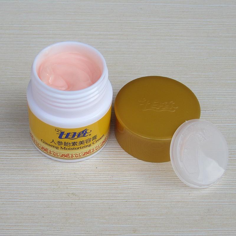 瓶七日香人參胎素美容膏面霜滋潤護膚補水套裝  2 32g 經典國貨 2