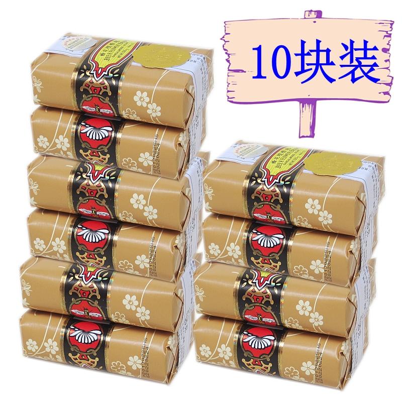 经典国货上海蜂花檀香皂125g洗手洗脸洗澡沐浴上海香皂包邮正品
