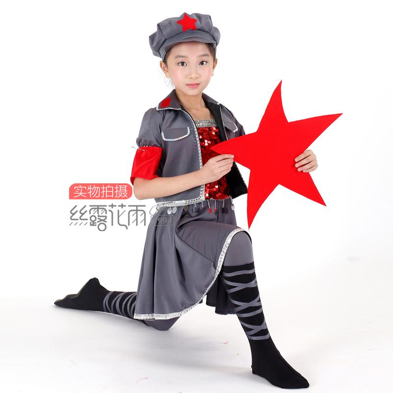 少兒189號兒童紅星閃閃舞蹈演出服小紅軍表演服不含道具大星星