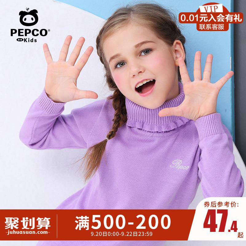小猪班纳童装男童高领毛衣儿童冬季新款女童针织衫纯色休闲毛线衫