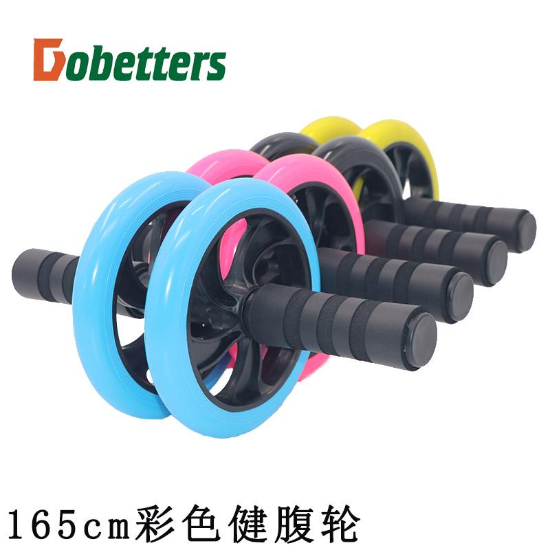 健身器材滾輪健身輪訓練器收腹部健腹輪減肚子靜音滾滑輪腹肌輪