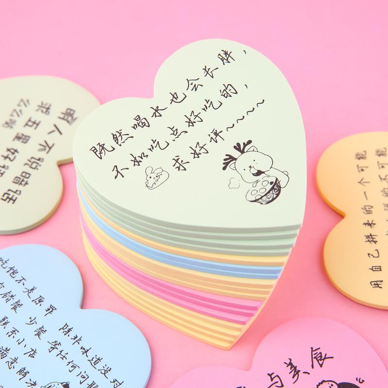 7元包邮韩国可爱创意外卖便利贴便签纸便条纸便签小本子留言N次贴