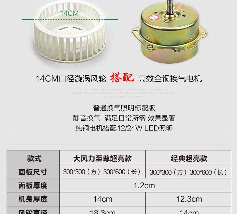 灯排风扇 led 集成吊顶换气扇照明二合一排气扇带灯厨房卫生间带