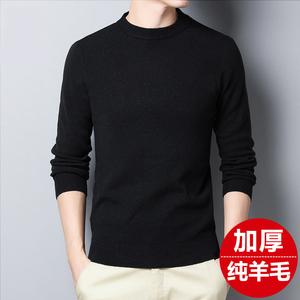 BH专柜正品春秋冬季男士羊毛衫韩版加厚线衣打底修身针织衫外套男